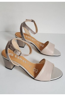 Beżowo szare sandały Girssa