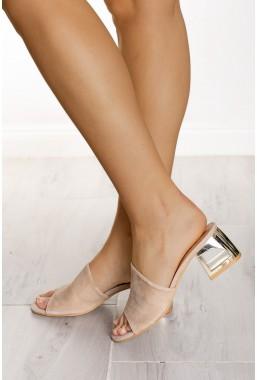 Beżowe zamszowe sandały Sayena